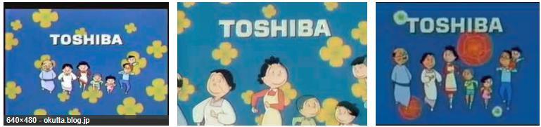 サザエさん TOSHIBNA
